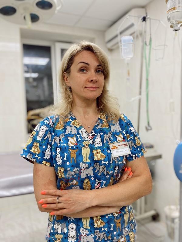 Макарина Инна Николаевна